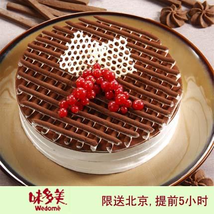 北京味美多蛋糕/ 梦幻提拉米苏 Dream Tiramisu(6寸)