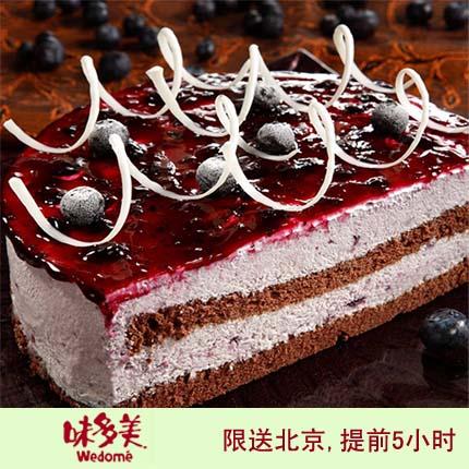 北京味美多蛋糕/ 紫玉蓝莓 Blueberry Mousse(6寸)