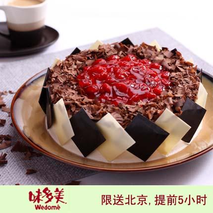 北京味美多蛋糕/ 篝火情浓 Campfire(6寸)