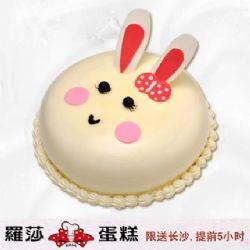 长沙罗莎蛋糕/ 卡通乖乖兔(8寸)