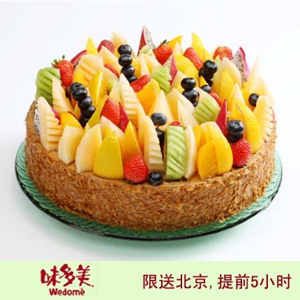 北京味美多蛋糕/彩虹岛 rainbow island(8寸)