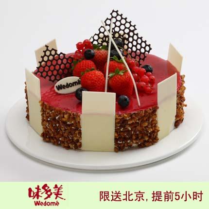 北京味美多蛋糕/ 蓝莓慕斯 blueberry mousse(6寸)