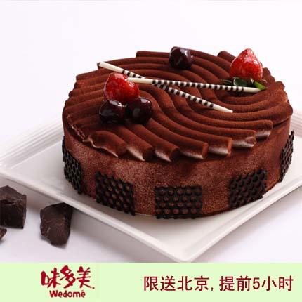 北京味美多蛋糕/ 巧克力慕斯蛋糕 Chocolate Mousse(6寸)