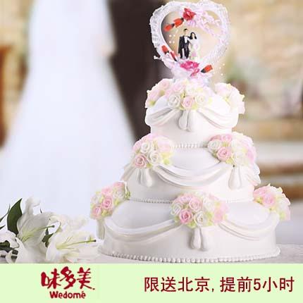 北京味美多蛋糕/倾城年华(18寸)