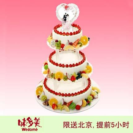 北京味美多蛋糕/甜蜜蜜(16寸)