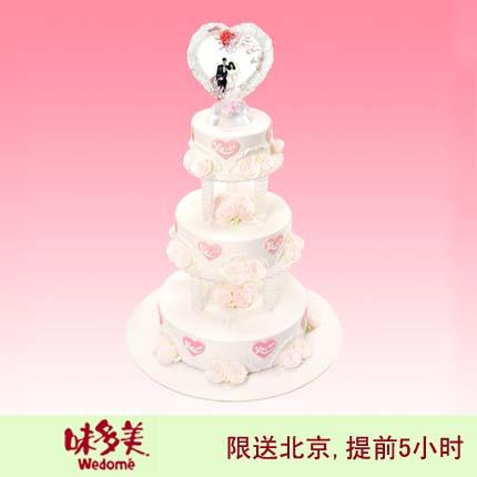 北京味美多蛋糕/YOU & ME(16寸)