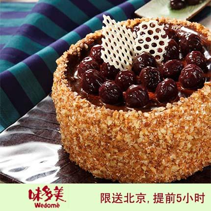 北京味美多蛋糕/黑森林核桃蛋糕 Black Forest Walnut Cake(8寸)