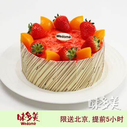 北京味美多蛋糕/甜蜜蜜(8寸)