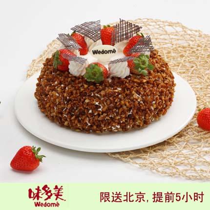北京味美多蛋糕/核桃私语(8寸)