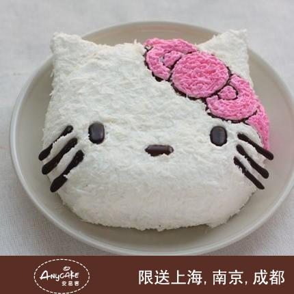 安易客蛋糕/�}莉 kitty�和�蛋糕{8寸}
