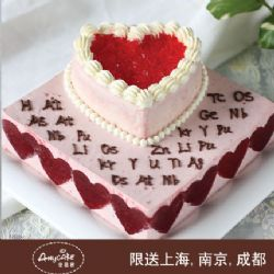 安易客蛋糕/爱情密码节日特品蛋糕{8寸}