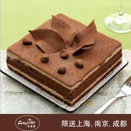 安易客蛋糕/秋�巧克力蛋糕{8寸}