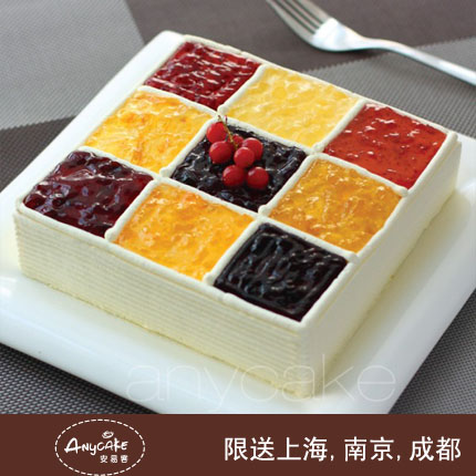 安易客蛋糕/幸福魔方乳脂奶油蛋糕{8寸}