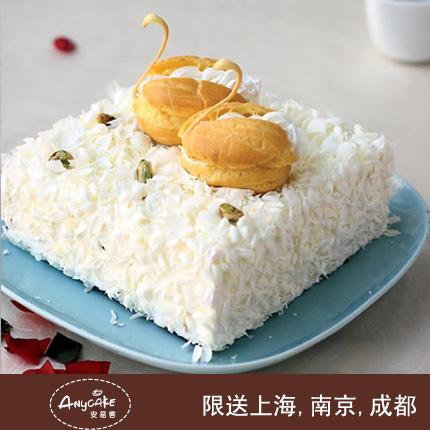 安易客蛋糕/�塔���o糖乳脂蛋糕{8寸}