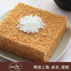 安易客蛋糕/椰利亚{8寸}