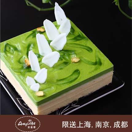 安易客蛋糕/阿瓦�{�G洲{8寸}