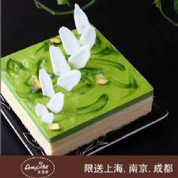 安易客蛋糕/阿瓦纳绿洲{8寸}