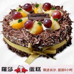 长沙罗莎蛋糕/ 巧克力黑森林(8寸)