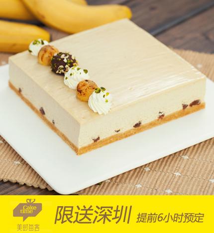 美�r每客蛋糕/香蕉芝士