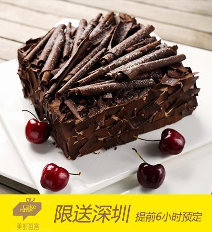 美时每客蛋糕/黑森林