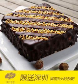 美时每客蛋糕/黑巧克力榛子