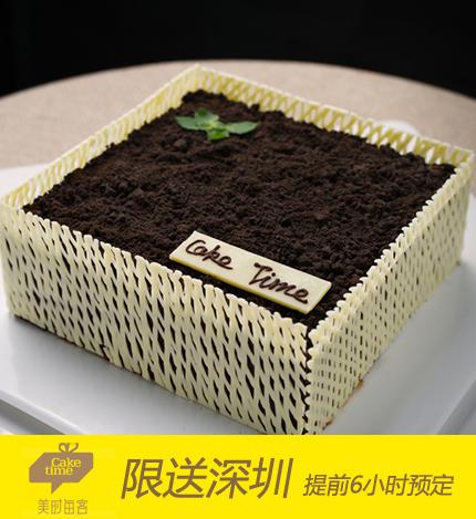 美�r每客蛋糕/巧克力泥巴