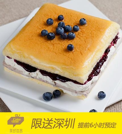 美时每客蛋糕/蓝莓轻乳酪