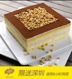 美时每客蛋糕/无糖松仁盒子