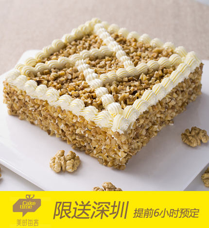 美�r每客蛋糕/胡桃�A子