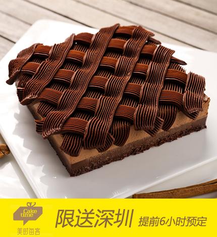 美�r每客蛋糕/巧克力厚��