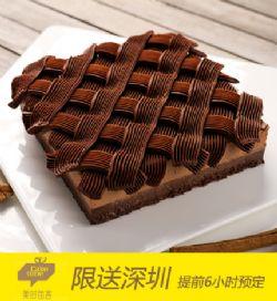 美时每客蛋糕/巧克力厚爱