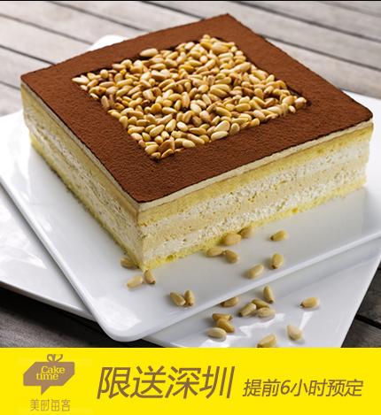 美时每客蛋糕/松仁盒子