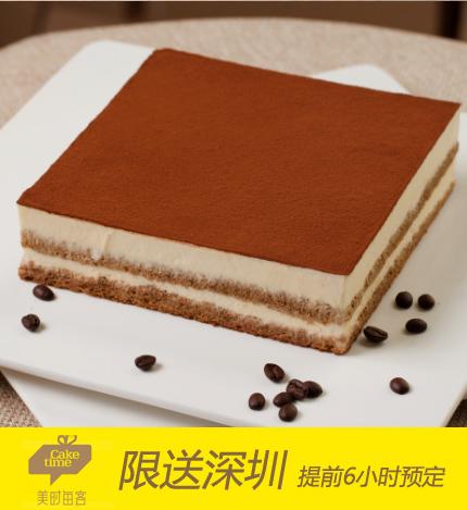 美�r每客蛋糕/提拉米�K