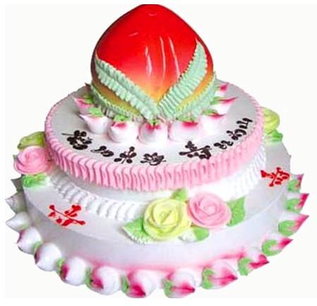 祝寿蛋糕/幸福到老