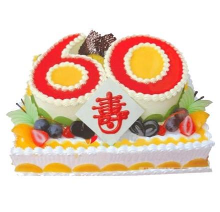 祝寿蛋糕/60大寿