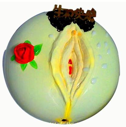 情趣蛋糕/赤祼裸的爱