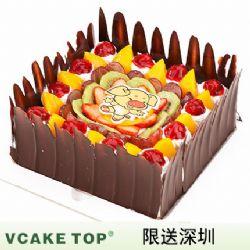 深圳vcake蛋糕/快乐宝贝(6寸/1.5磅)
