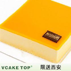 西安vcake蛋糕/芒果蓉慕斯(6寸/1.5磅)