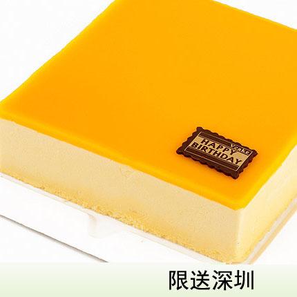 深圳vcake蛋糕/芒果蓉慕斯(6寸/1.5磅)