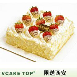 西安vcake蛋糕/纯洁的爱(6寸/1.5磅)