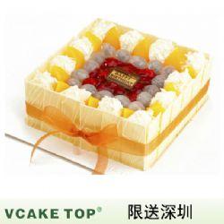 深圳vcake蛋糕/鲜果情仁(6寸/1.5磅)