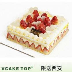 西安vcake蛋糕/依恋(6寸/1.5磅)