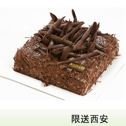 西安vcake蛋糕/黑森林(6寸/1.5磅)