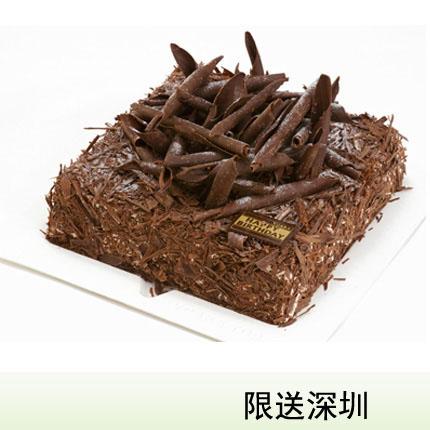 深圳vcake蛋糕/黑森林(6寸/1.5磅)