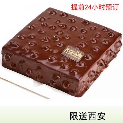 西安vcake蛋糕/榛果巧克力(6寸/1.5磅)
