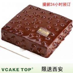 深圳vcake蛋糕/榛果巧克力(6寸/1.5磅)