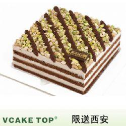 西安vcake蛋糕/开心百分百(6寸/1.5磅)