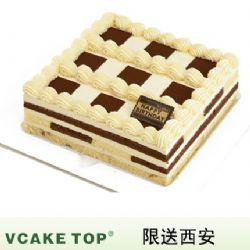 西安vcake蛋糕/黑白方格(6寸/1.5磅)