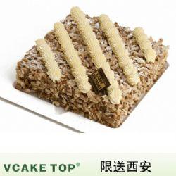 西安vcake蛋糕/核桃奶油(6寸/1.5磅)