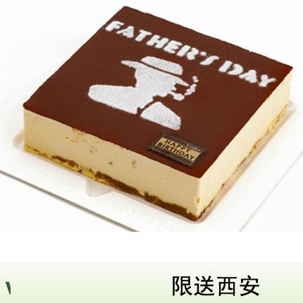 西安vcake蛋糕/黑骑士(6寸/1.5磅)